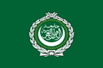 флаг Лиги арабских государств